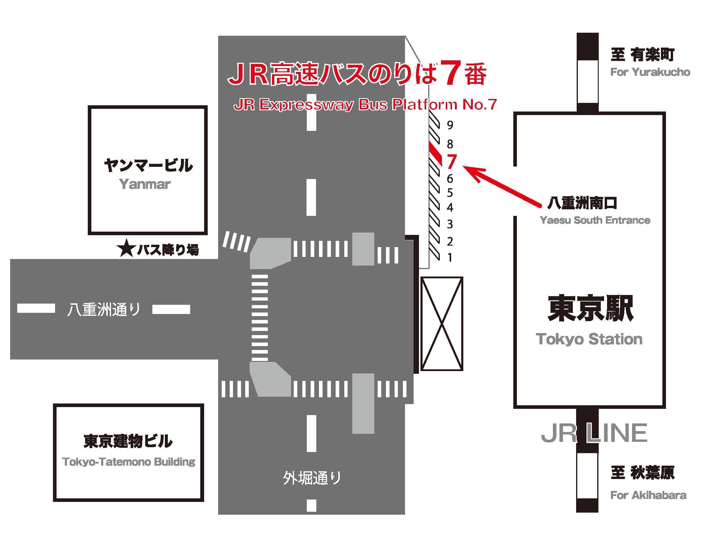 tokyo-busstop-jp_20150808